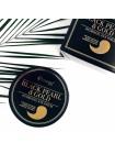 Гидрогелевые патчи для кожи вокруг глаз с жемчугом и золотом ESTHETIC HOUSE Black Pearl & Gold Hydrogel Eye Patch - 60 шт.
