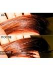 Кератиновая эссенция для волос ESTHETIC HOUSE CP-1 Keratin Concentrate Ampoule - 80ml