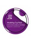 Альгинатная маска J:ON Modeling Pack - 18 гр