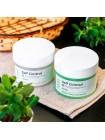 Укрепляющий массажный крем для лица MISSHA Near Skin Self Control Firming Massage - 200 мл.