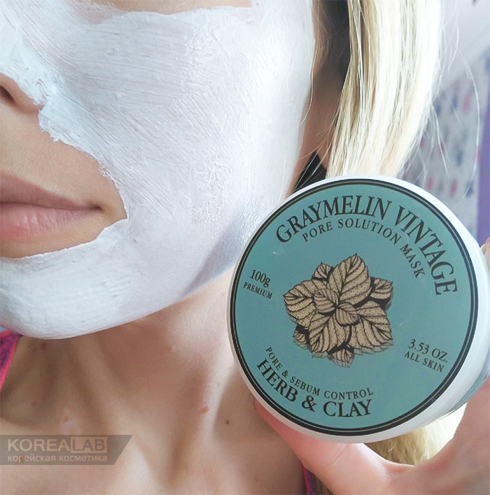 Очищающая маска GRAYMELIN Herb and Clay Solution Pore Control Mask