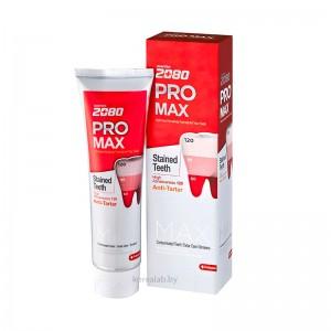 Зубная паста максимальная защита Dental Clinic 2080 Pro Max Toothpaste Red 125 гр