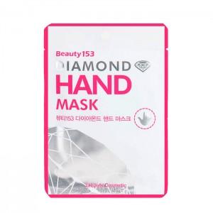 Маска для рук Beauugreen Beauty153 Diamond Hand Mask