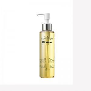 Очищающее гидрофильное масло CIRACLE Absolute Deep Cleansing Oil 150 мл