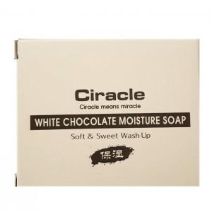 Увлажняющее мыло для лица CIRACLE White Chocolate Moisture Soap - 100 гр