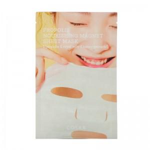 Тканевая маска с прополисом COSRX Full Fit Propolis Nourishing Magnet Sheet Mask 21 мл
