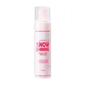 Кислородная пенка для умывания CORINGCO Snow Shining Bubble Foam Cleansing - 200ml