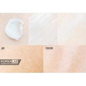 Экстраувлажняющий крем для лица CORINGCO Aqua Booster Cream - 100ml