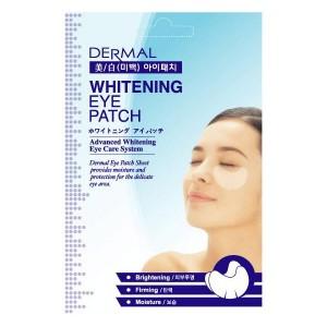 Осветляющие патчи для век DERMAL Whitening Eye Patch - 6g
