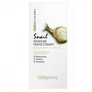 Крем для рук с муцином улитки DERMAL Snail Moisture Hand Cream - 50 гр