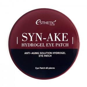 Гидрогелевые патчи для глаз с змеиным пептидом ESTHETIC HOUSE Syn-Ake Hydrogel Eye Patch - 60 шт.