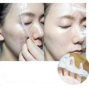 Маска-пленка ELIZAVECCA Gold CF-Nest Collagen Jella Pack Mask 80 мл