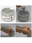 Очищающая кислородная маска ELIZAVECCA Milky Piggy Carbonated Bubble Clay Mask - 100 мл