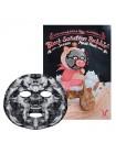 Очищающая пузырьковая маска для лица ELIZAVECCA Witch Piggy Hell-Pore Black Solution Bubble Serum Mask Pack - 28 гр