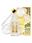 Увлажняющая эссенция с золотом ELIZAVECCA Milky Piggy Hell-Pore Gold Essence - 50 мл