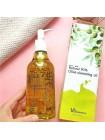 Гидрофильное масло ELIZAVECCA Natural 90% Olive Cleansing Oil - 300ml