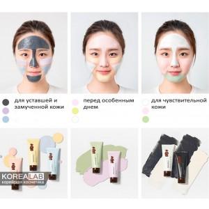 Цветные маски с вулканическим пеплом INNISFREE Jeju Volcanic Color Clay Mask - 70ml