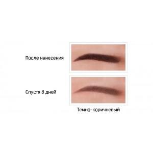 Тинт для бровей KOELF 8 days Eyebrow Fixer - 0,8 мл.