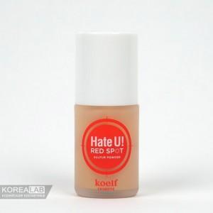 Лечащее и маскирующее средство от прыщей KOELF Hate U! Red Spot Sulfur Powder - 15ml