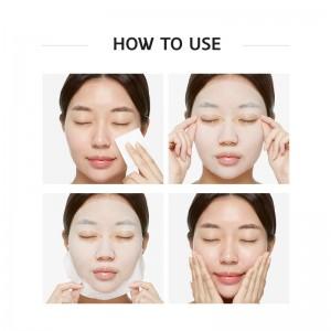 Увлажняющая тканевая маска с центеллой и алоэ MISSHA Premium Cica Aloe Sheet Mask 21 гр