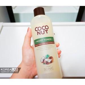Увлажняющий кокосовый тонер для лица SCINIC Coconut Moist Toner - 500ml