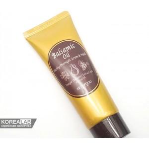 Маска-сыворотка с эффектом пилинга SKINFOOD Balsamic Oil Peeling Overnight Serum & Mask - 80ml