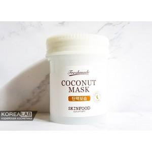 Подтягивающая маска для лица с кокосом SKINFOOD Freshmade Coconut Mask - 90ml