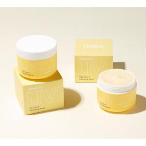 Ночная витаминная маска для тусклой кожи AROMATICA LIVELY Vita Glow™ Sleeping Mask 100 гр