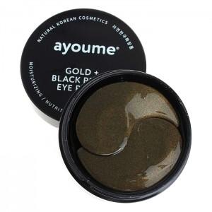 Гидрогелевые патчи от темных кругов AYOUME Gold Black Pearl Eye Patch - 60 шт
