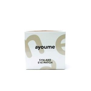 Омолаживающие гидрогелевые патчи со змеиным пептидом AYOUME Syn-Ake Eye Patch - 60 шт