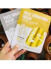 Маска-обертывание с коллагеном BERRISOM Face Wrapping Mask Collagen Solution 80 - 27 гр