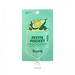 Крем для лица с экстрактом авокадо BERRISOM Petite Pocket Avocado Moisture Cream 30гр
