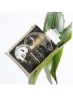 Тканевая маска с экстрактом лососевой икры BUENO Salmon S.O.S Mask 40мл