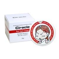 Локальный крем-мазь для проблемной кожи CIRACLE Red Spot Cream - 30 мл