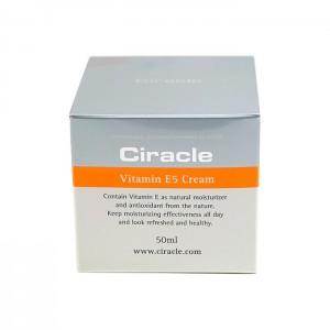 Осветляющий крем с витамином Е5 CIRACLE Vitamin E5 Max Cream - 50мл