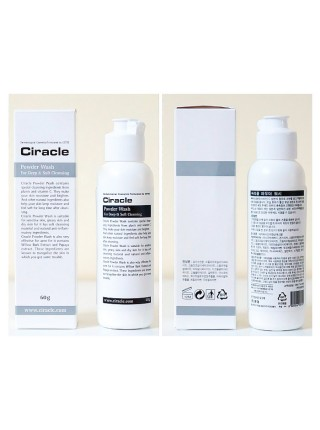 Энзимная пудра для умывания CIRACLE Powder Wash For Deep and Soft Cleansing  - 60 гр