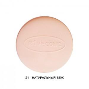 Компактная пудра для лица RIVECOWE Beyond Beauty Skin Volume Twoway Cake SPF30 РА++ - 12 гр