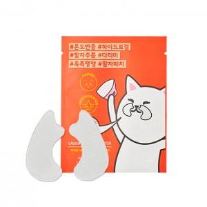Патчи для носогубных складок ETUDE HOUSE Oh My Laughter Lines Hydrogel Care Patch - 1 пара