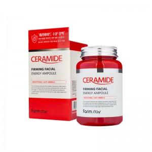Ампульная сыворотка с керамидами FARMSTAY Ceramide Firming Facial Energy Ampoule 250мл