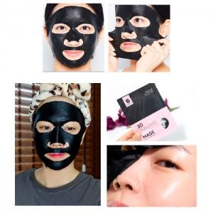 Маска для лица омолаживающая G9SKIN 3D Volume Gum Mask - 23мл