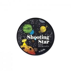 Гидрогелевые осветляющие патчи GASTON Shooting Star Black Eye Gel Patch - 60 шт
