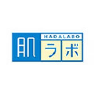 Японская косметика бренда Hada Labo в Минске