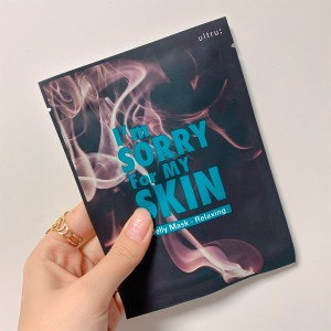 Тканевая маска антистресс I'm Sorry For My Skin Relaxing Jelly Mask Smoke 33 мл