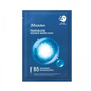 Увлажняющая маска с пантенолом и CICA-комплексом JMsolution Panthelene Intensive Barrier Mask 30мл