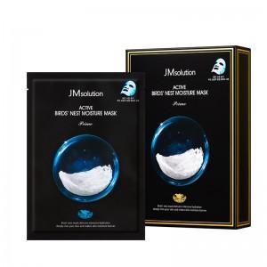 Ультратонкая тканевая маска с ласточкиным гнездом JMsolution Active Bird's Nest Moisture Mask Prime 33 мл