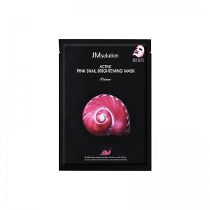Ультратонкая маска с муцином улитки JMsolution Active Pink Snail Brightening Mask Prime - 33 мл