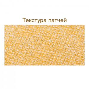 Тканевые премиум-патчи для век с золотом JM Solution 24K Gold Premium Eye Mask - 1 пара