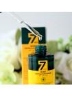 Сыворотка для лица с кислотами MAY ISLAND 7 Days Secret Centella Cica Serum - 50 мл