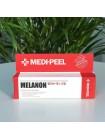Осветляющий крем против пигментации MEDIPEEL Melanon X Cream 30 мл
