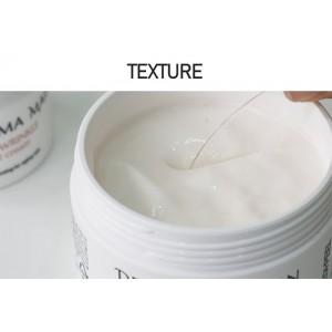 Разглаживающий крем против морщин MEDI-PEEL Derma Maison Time Wrinkle Cream 50мл